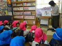 1幼稚園2.jpg