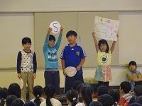 児童会3.jpg