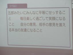 IMG_3003.jpg