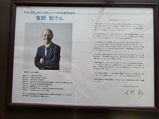 12月4日吉野さんのメッセージ.jpg