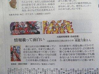 11月12日本の帯.jpg
