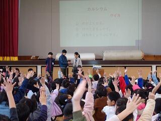 2月4日全校集会2.jpg