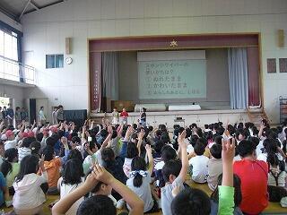 5月14日美化委員会の発表.jpg