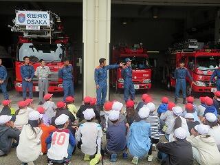 10月18日4年消防署見学.jpg