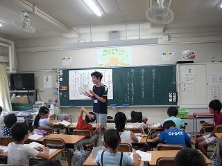 7月3日4年国語授業一つの花.jpg