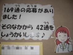 CIMG6348.JPG