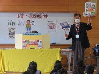 1月15日5年非行防止教室.jpg