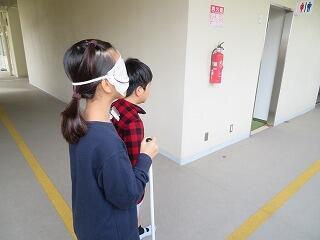 11月27日4年アイマスク体験.jpg