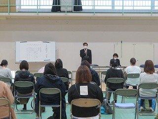 2月15日入学説明会.jpg