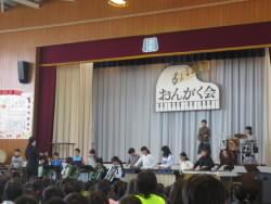 音楽クラブ.JPG