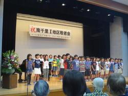 4年敬老会 (1).JPG