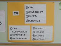 DSCN0675.jpg