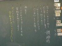 DSCN0712.jpg