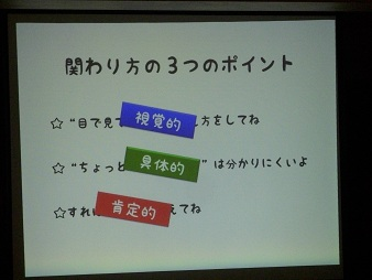 人権3.JPG