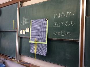 刺繍2.JPG