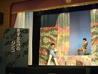 観劇1.JPG