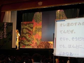 観劇2.JPG