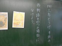 DSCN3308.jpg