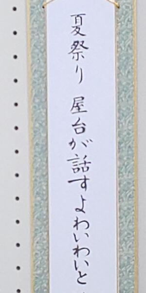 DSC_1159.JPG