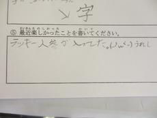IMG_2607.JPG
