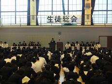 生徒総会2.jpg