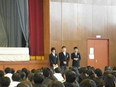 生徒総会1.jpg