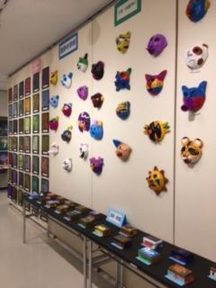 教育美術展2.JPG