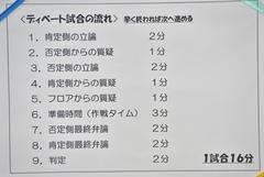 RYO_9420.JPG