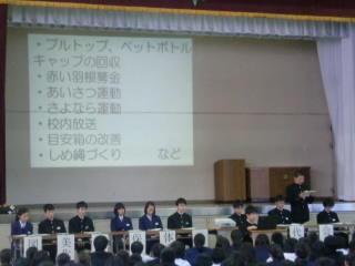 CIMG1881.JPG