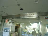 CIMG8986.JPG