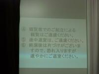 CIMG8989.JPG