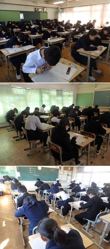 11.21_全学年期末試験.jpg