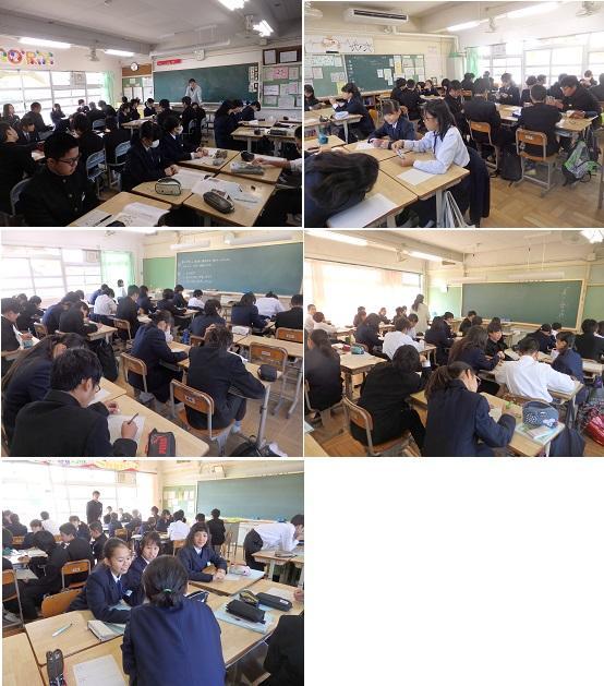 11.16①_道徳百景.jpg
