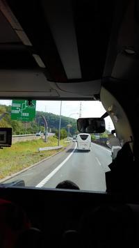 バスは 順調 に 進んで います2.jpg