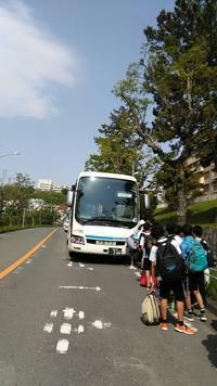 バスは 順調 に 進んで います.jpg