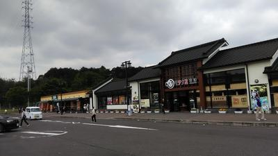 草津PA.jpg
