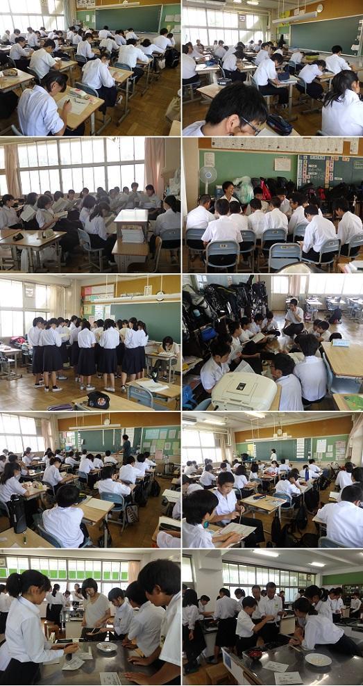7.10①_古中授業百景.jpg